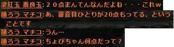 b0236120_15435344.jpg