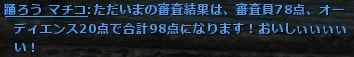 b0236120_1552623.jpg