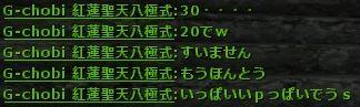 b0236120_15591039.jpg