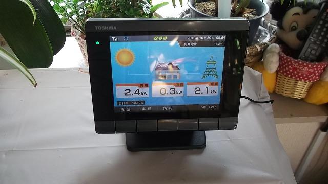 T様邸(佐伯区杉並台)太陽光発電システム工事_d0125228_10244728.jpg