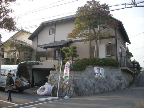 S様邸(西区山田新町)バスリフォーム工事_d0125228_1911233.jpg