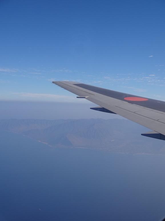 2012年11月ハワイ親連れ旅行~その3~_d0219834_20194130.jpg