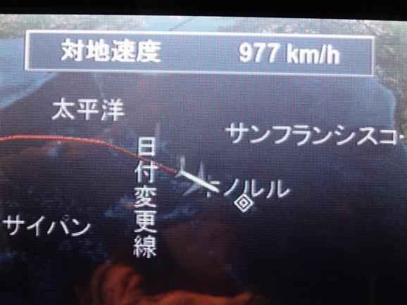 2012年11月ハワイ親連れ旅行~その3~_d0219834_203488.jpg