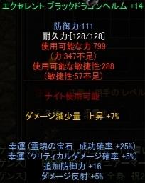b0184437_3432239.jpg