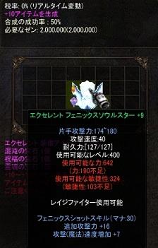 b0184437_432279.jpg