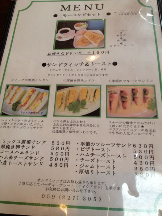 和洋喫茶 レモンの木_e0292546_22562528.jpg