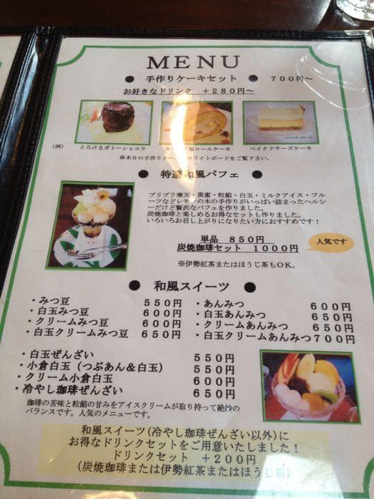 和洋喫茶 レモンの木_e0292546_22562634.jpg
