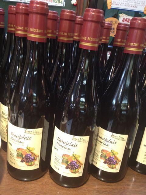 """ベルクのヌーヴォ2012解禁♪\""""BMマテュー テラ・ヴィテス\""""到着!ワインに合わせたスペシャルメニュー\""""ヌーヴォー・プレート\""""もご用意しております!_c0069047_12375837.jpg"""