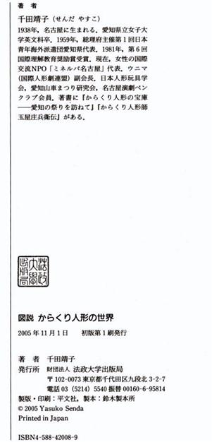 b0191160_22402459.jpg