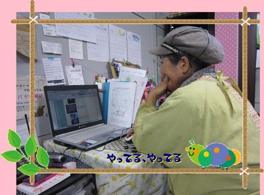 b0280161_17101510.jpg
