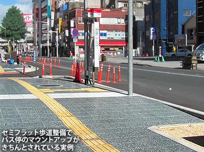 小倉レポート11 小倉の歩道整備_c0167961_17172918.jpg