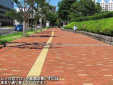 小倉レポート11 小倉の歩道整備_c0167961_17174420.jpg