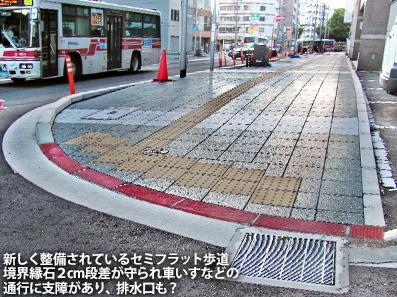 小倉レポート11 小倉の歩道整備_c0167961_1717938.jpg