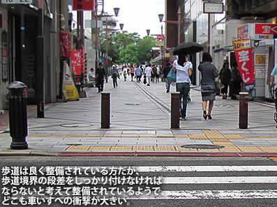 小倉レポート11 小倉の歩道整備_c0167961_1719490.jpg