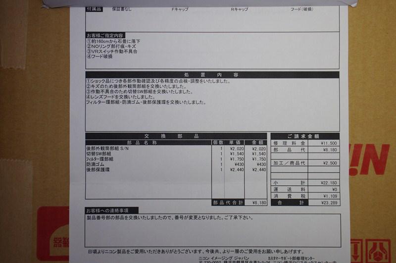f0222161_2051346.jpg