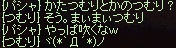 a0201367_22425374.jpg