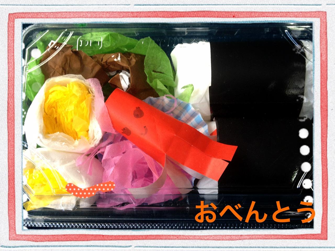 〜みや先生〜 半年経って_a0285570_1319668.jpg