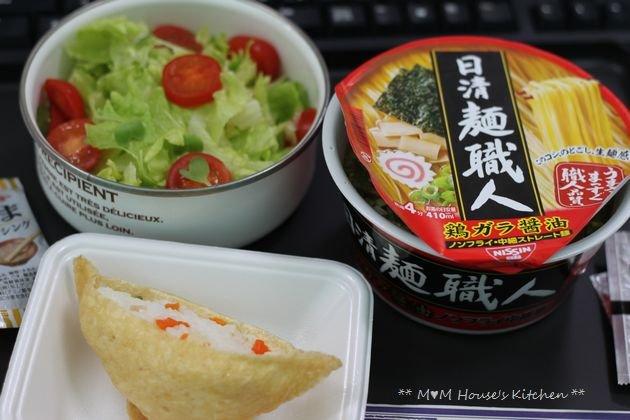 うひうひ・・ o(*▼▼*)o  ☆ お弁当と晩ご飯♪_c0139375_131549.jpg