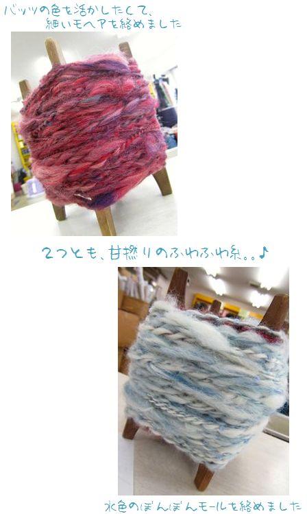 c0221884_223537.jpg
