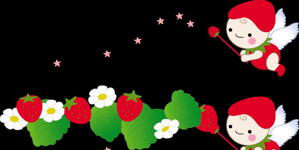 お待たせしました イチゴ狩り 12月16日よりオープンです!_b0214599_14475468.png