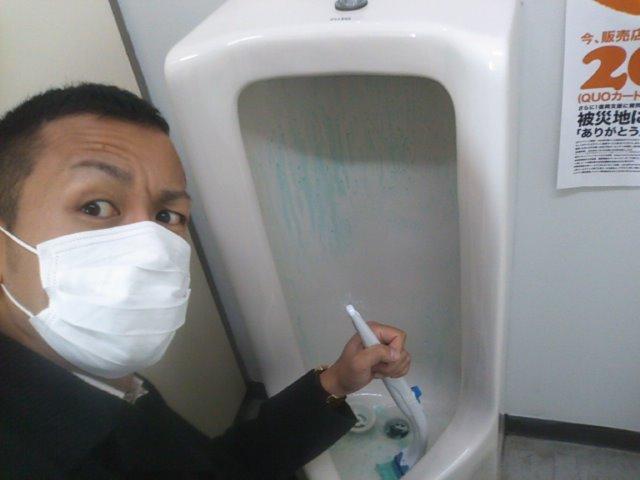 ランクルトミー札幌店(^o^)開店準備中!_b0127002_9123535.jpg