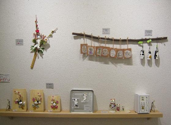 たまごの工房企画 「高円寺裏通り猫展」 その3_e0134502_14181241.jpg