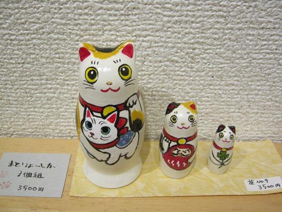 たまごの工房企画 「高円寺裏通り猫展」 その3_e0134502_1420857.jpg