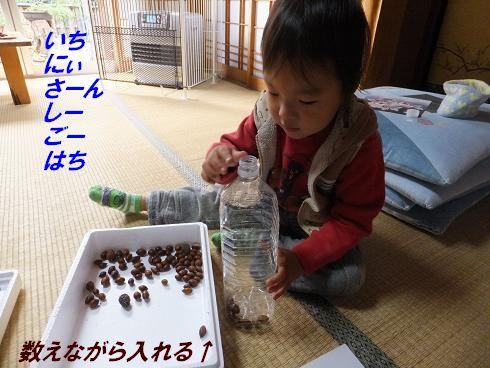 f0179203_16593589.jpg