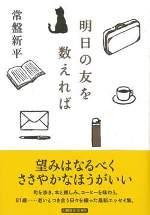 11月刊の発売日_d0045404_14284184.jpg
