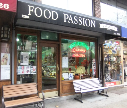 ニューヨークの美味しいお惣菜屋さん Food Passion_b0007805_32409.jpg