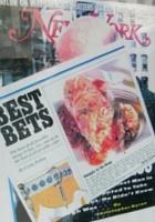 ニューヨークの美味しいお惣菜屋さん Food Passion_b0007805_332632.jpg