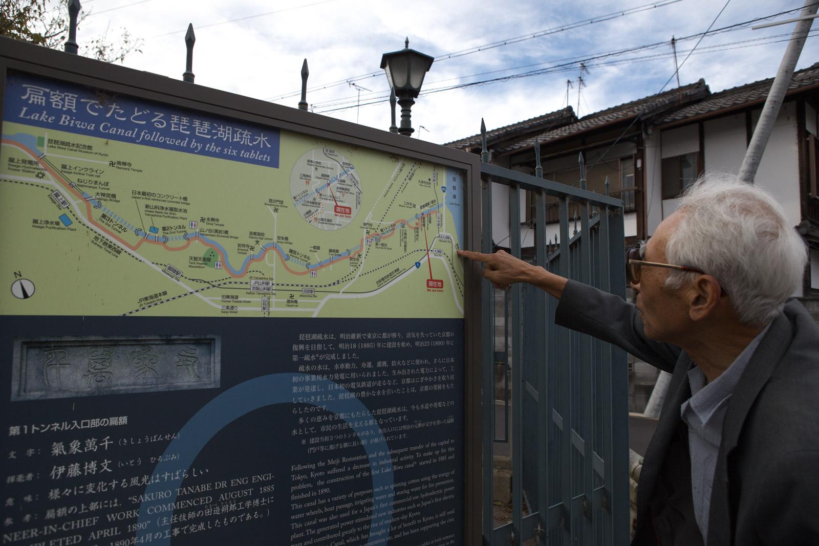 琵琶湖疏水_b0023523_2323966.jpg