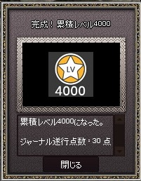 a0288130_1920164.jpg