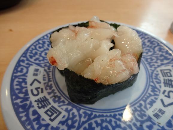そとでお食事withオット@またまたくら寿司♪_d0219834_21452510.jpg