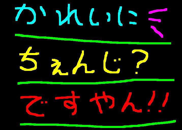 f0056935_1753881.jpg