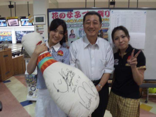 宮崎エースレーンさんでのチャレンジうぃずよしみちゃん_b0259538_23494347.jpg