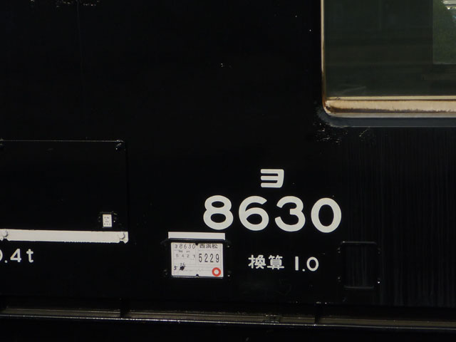 a0020941_1930164.jpg