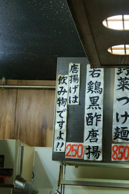 大阪スナップ 「唐揚げは飲み物ですよ!!」_a0037241_1248622.jpg
