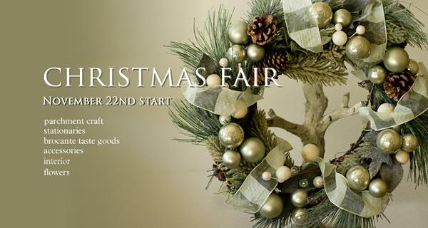 クリスマスフェアのご案内。_e0291354_1337182.jpg