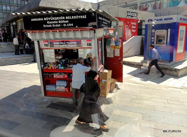 トルコ旅行記 22 アンカラでミニ国際交流♪_a0092659_22272399.jpg