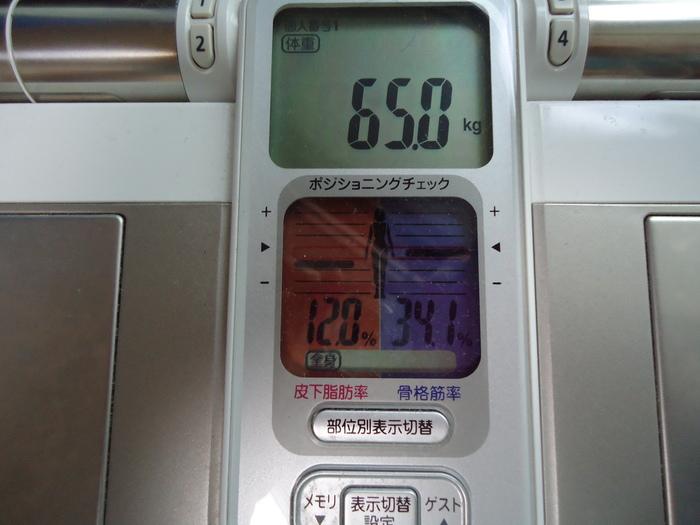 b0208961_8265378.jpg