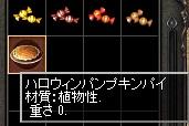 b0048563_0302884.jpg