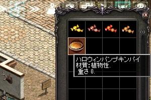b0048563_075235.jpg