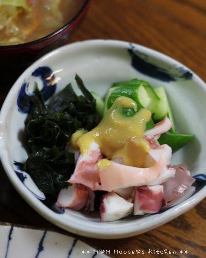 お弁当と晩ご飯 ☆ 沖縄に初上陸 メガドンキ♪_c0139375_1341069.jpg