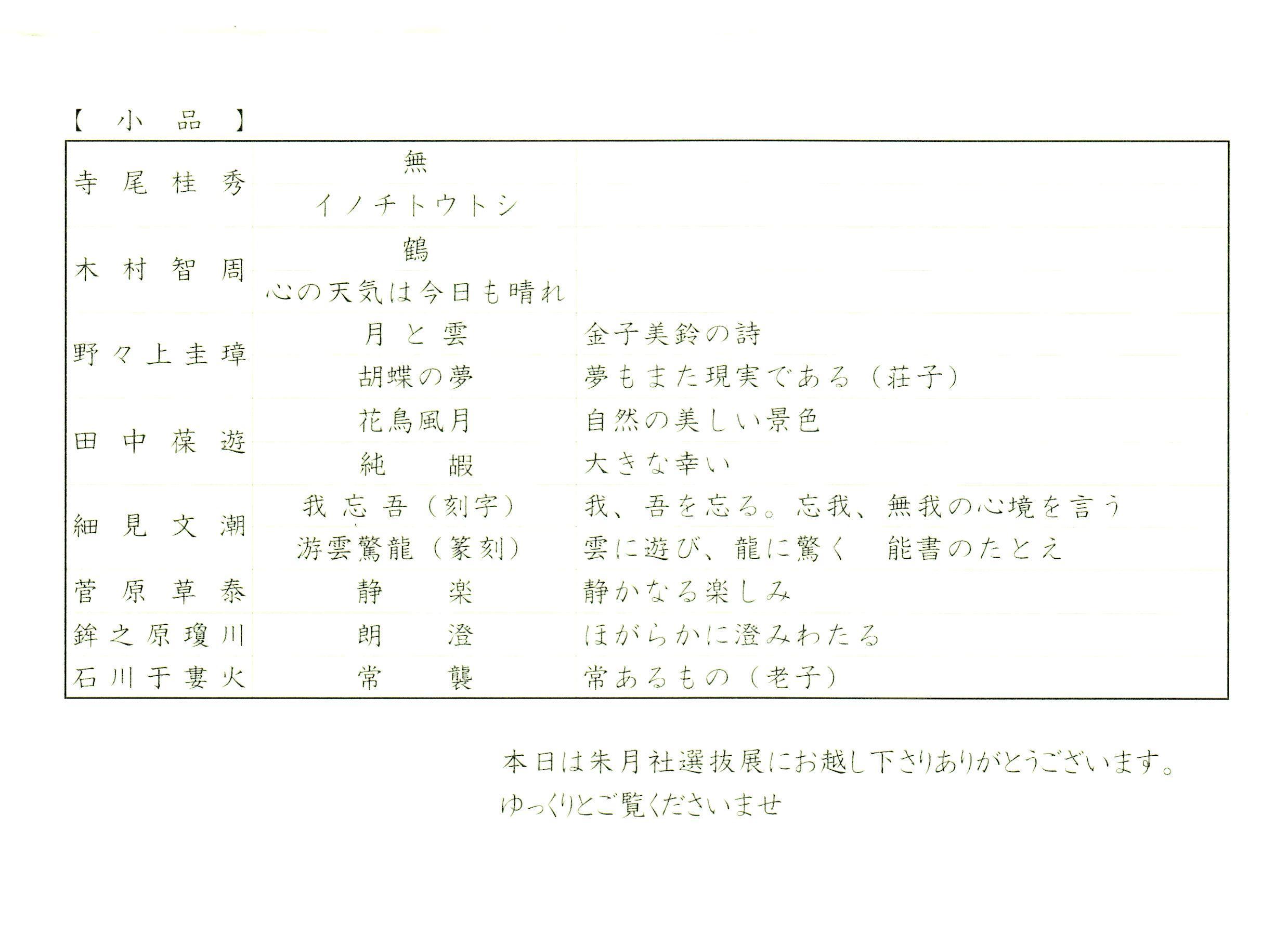 a0074879_847418.jpg