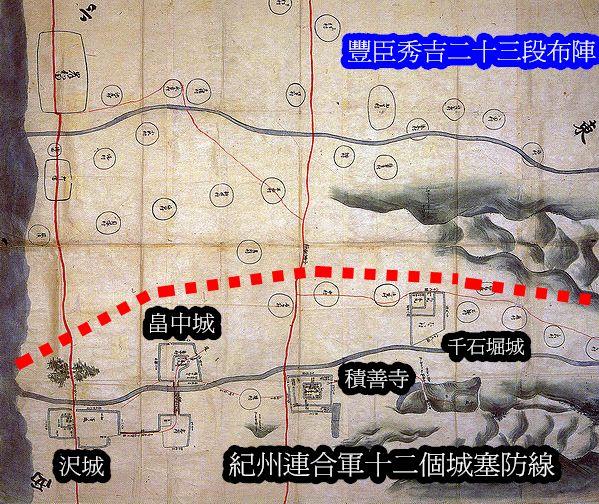 日本戦国鉄砲傭兵隊-根來眾、雜賀眾(下)_e0040579_2044871.jpg