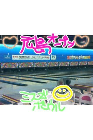 広島〜っ\(^ω^)/_d0162684_19252343.jpg