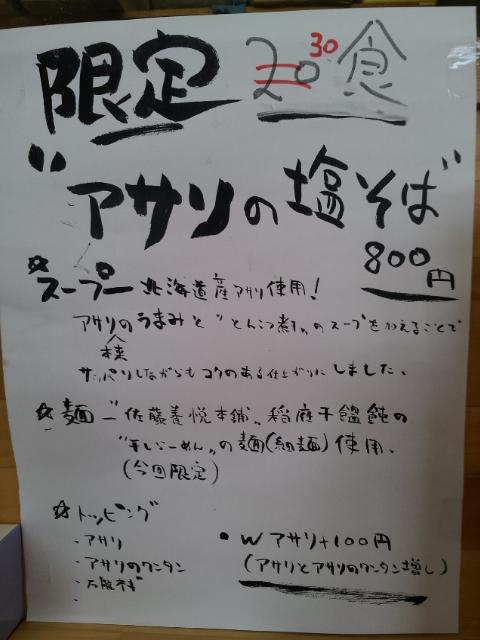 b0144987_2301219.jpg