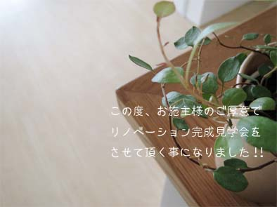 a0117897_14465662.jpg