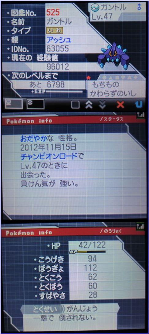 f0010699_2211543.jpg